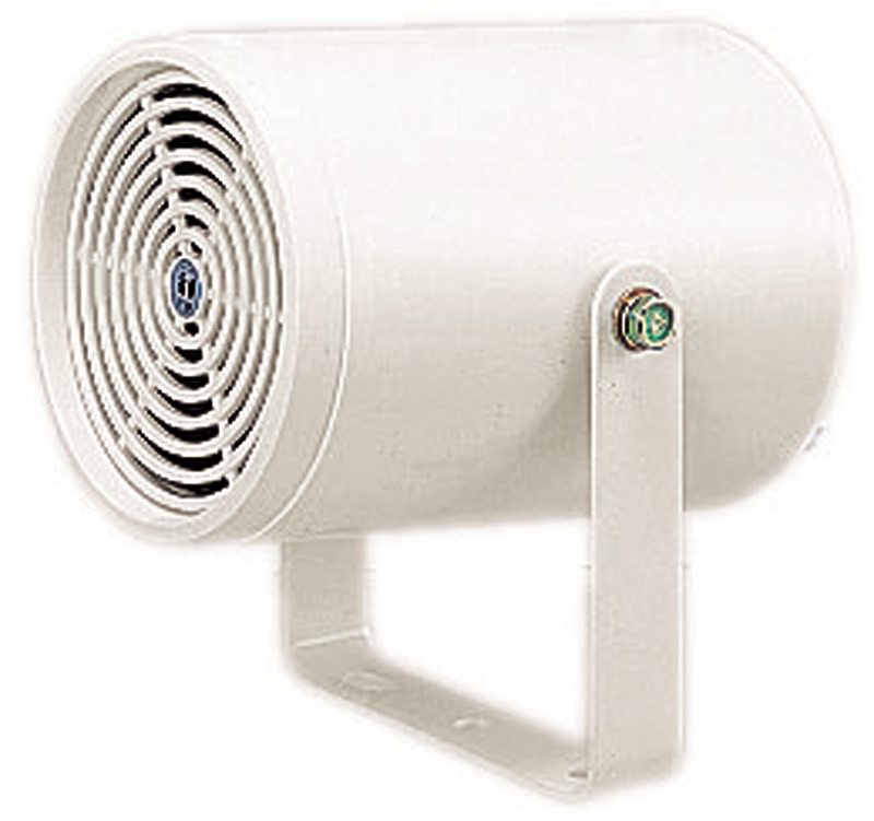 PJ-100W Projection Speaker