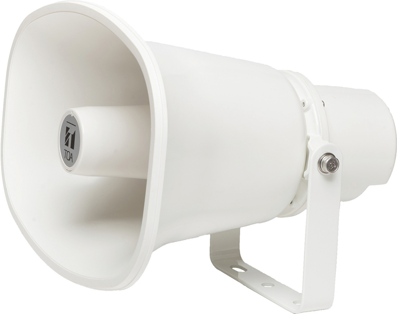 SC-P620 Powered Horn Speaker