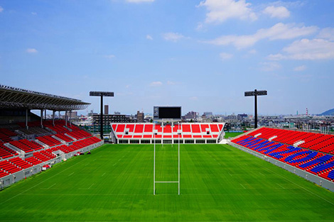 Japan: The Higashiosaka Hanazono Rugby Stadium